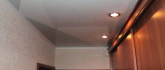 2 основных вида натяжных потолков в прихожей и идеи для дизайна