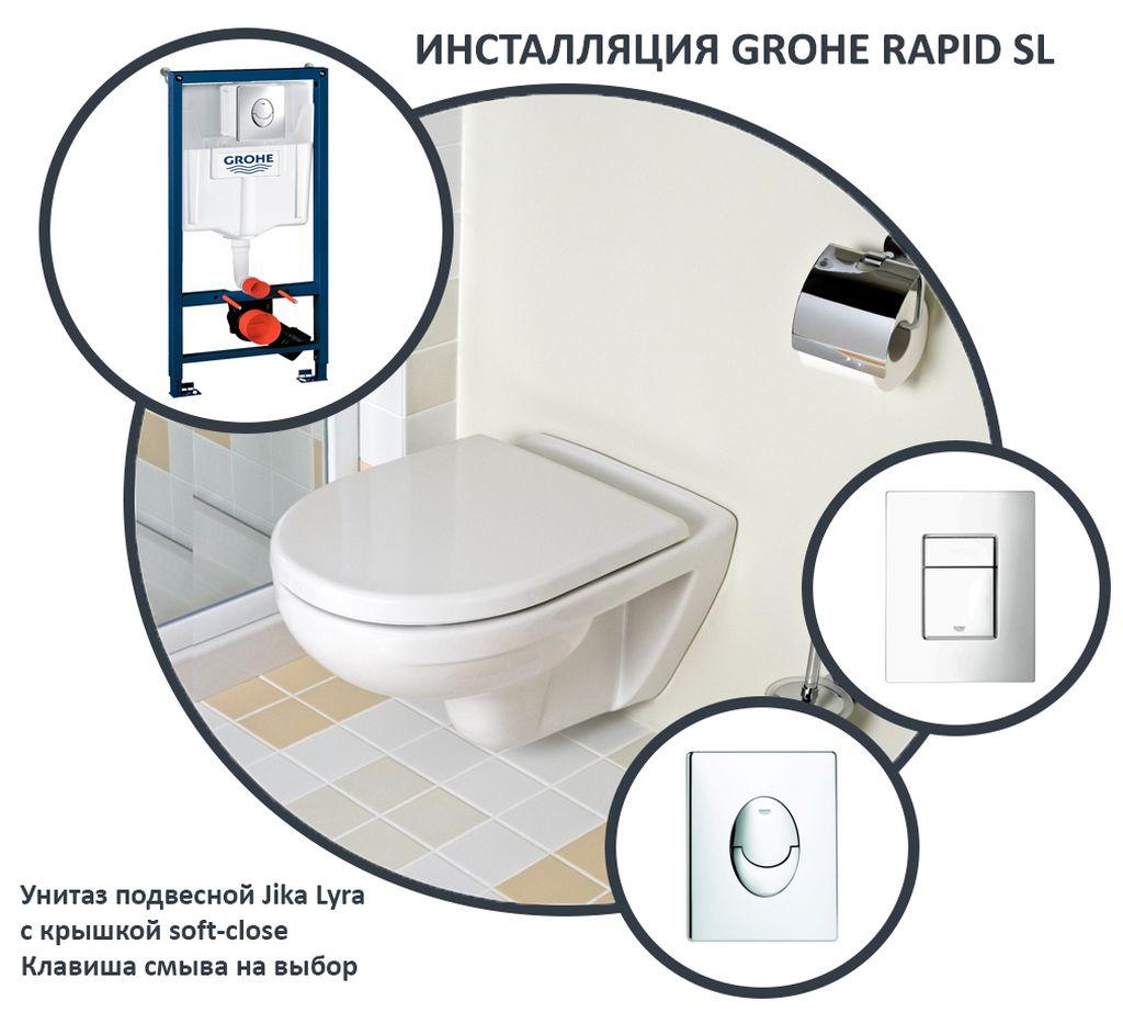 Grohe используют чаще всего для частных домов и коммерческих организаций