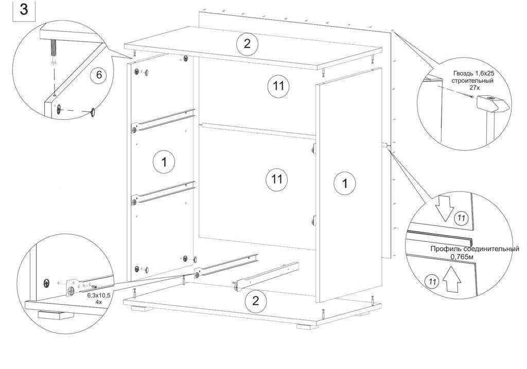 Пример схемы сборки каркаса