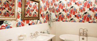 Самоклеющаяся пленка в ванную