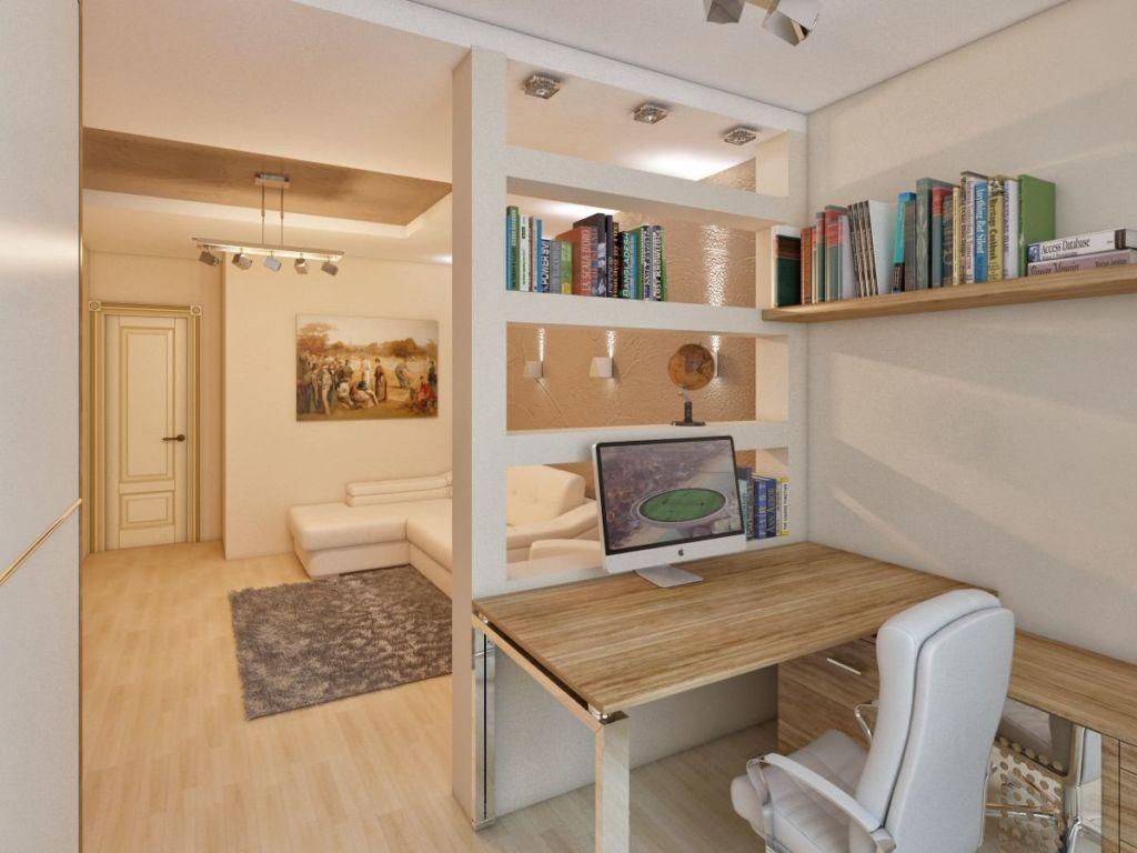 20 креативных способов организовать рабочее место в гостиной