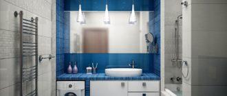 Дизайн ванной в темно-синем цвете