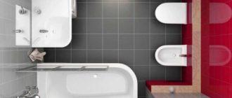 Ванная комната 2 на 2 метра
