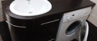 Как выбрать подходящую тумбу с раковиной под стиральную машину
