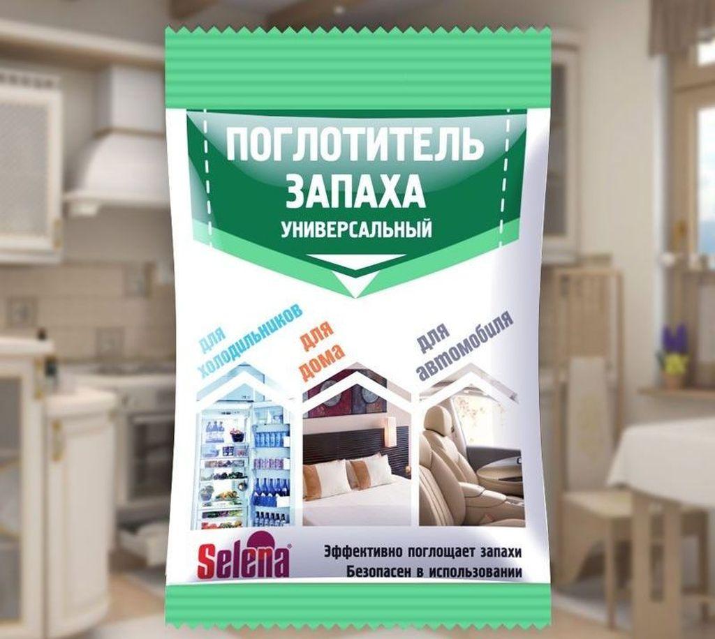 Поглотитель запаха можно купить практически в любом магазине