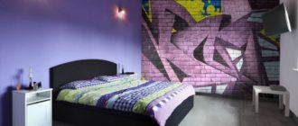 Как оформить красивую спальню в сиреневых, лиловых и фиолетовых тонах