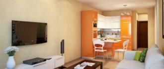 кухня-гостиная 12 квадратов