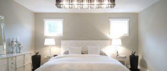 Ключевые принципы организации освещения в спальне