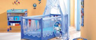 Как выбрать и надежно закрепить держатель для балдахина на детскую кроватку