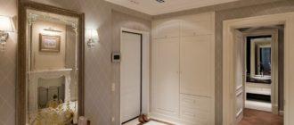 Пошаговая инструкция, как надежно повесить зеркало на стену (2 способа)