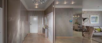 Как правильно использовать зеркальную стену в интерьере столовой, гостиной и спальни