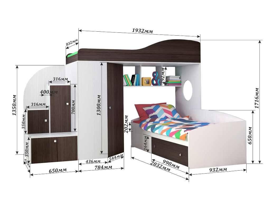 Ориентировочные размеры кровати-чердака