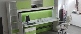 Кровать-стол трансформер