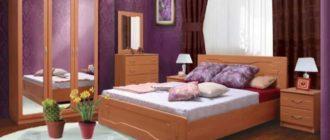 Как оформить спальню в согласии с традициями фэншуй
