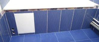 6 популярных способов закрыть низ ванны, добавив санузлу функциональности и эстетики