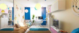 Правила и варианты организации освещения в детской комнате