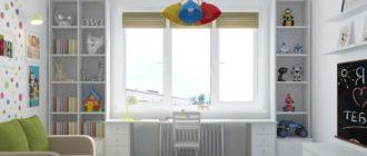 Как организовать удобную рабочую зону для школьника с письменным столом у окна