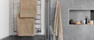 Полотенцесушители для ванной