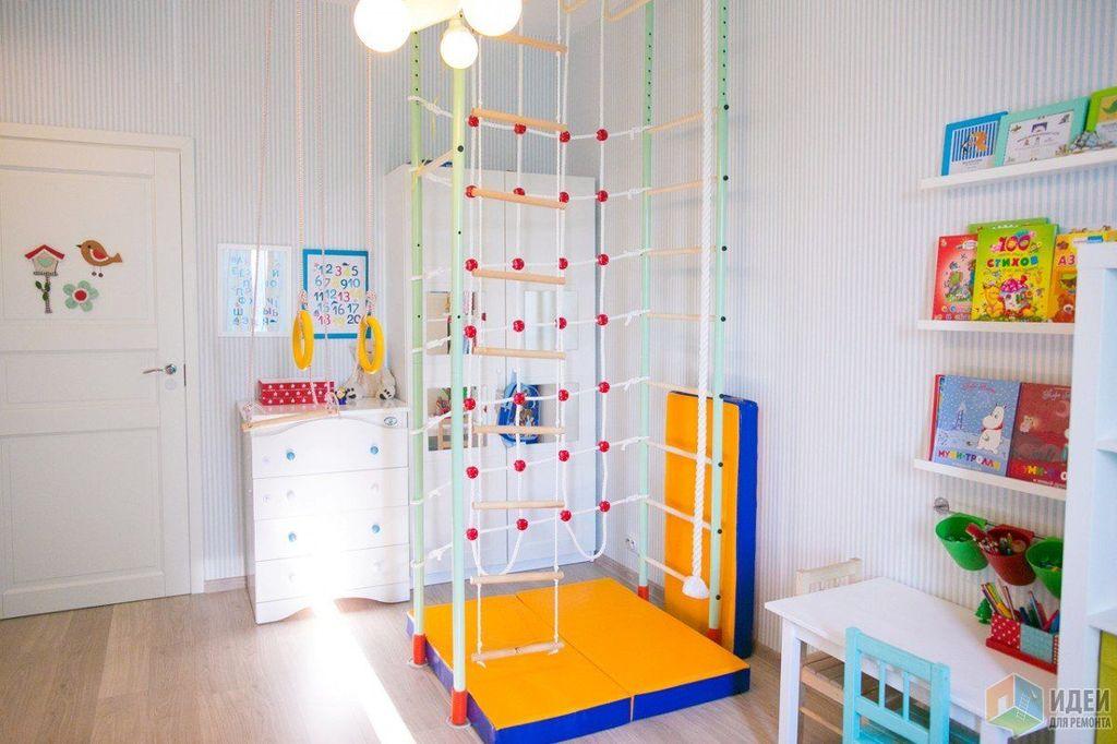 Спортивный уголок для детской комнаты