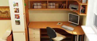 На какой высоте повесить полки над письменным столом в комнате школьника