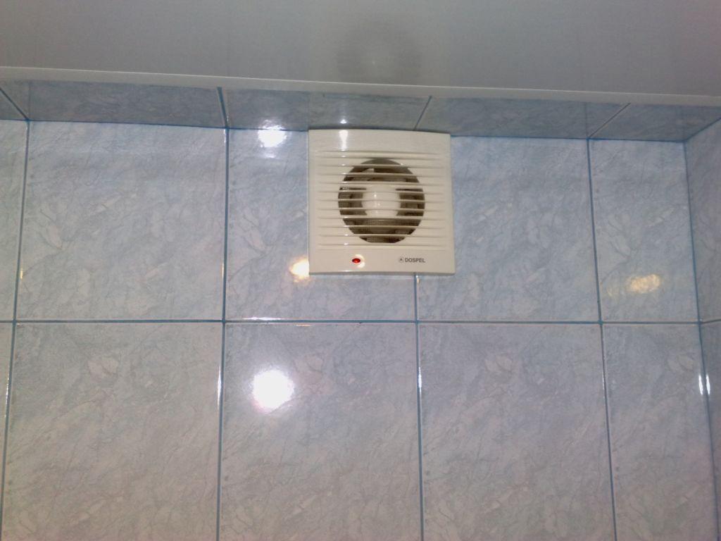 Вытяжка для ванной и туалета
