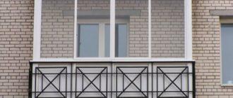 Разница между балконом и лоджией