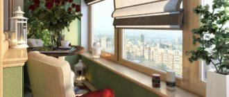 12 идей для дизайна маленького балкона